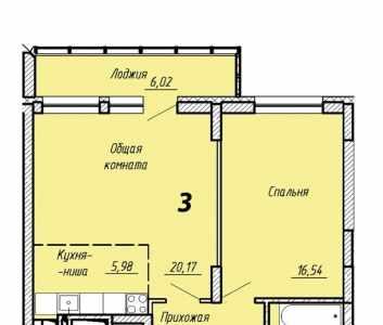 Купить 3-комнатную квартиру на Ул. пролетарская, 150