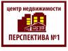 Центр Недвижимости Перспектива №1